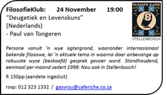 Die FilosofieKafee is 'n openbare ruimte in Café Riche, op Kerkplein in die hart...