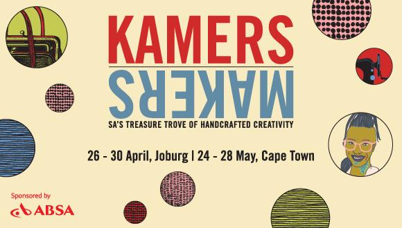 Save the date! KAMERS/Makers is excited to return to the prestigious St John's C...